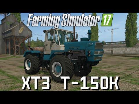 Farming Simulator 17. Мод: ХТЗ Т-150К. (Ссылка на мод в описании)