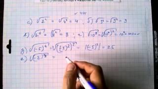 №401 гдз алгебра 8 класс Макарычев