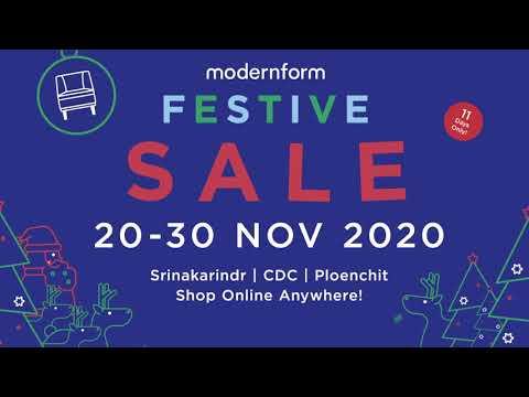 Festive Sale 2020 ลดแรงส่งท้ายปี  ต้อนรับช่วงเวลาแห่งความสุข