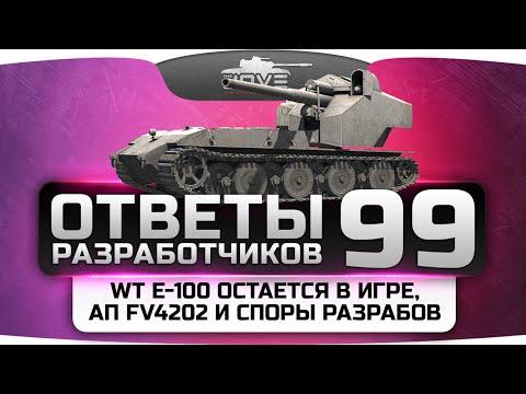 Ответы на игру Одним словом в ОдноклассникахЧто общего с 91 по 100 уровень