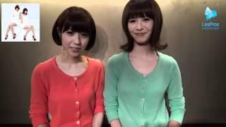 7月4日(水)にニューシングル「ノンセクション」をリリースしたバニ...