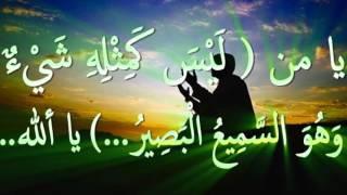 Dua Sheikh Muhammad Jibril
