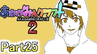 【マイクラ実況】あかがみんクラフト2 Part25【赤髪のとも】 thumbnail
