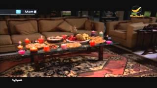 مسلسل صبايا 5 - الحلقه 22 | #صبايا #روتانا_خليجية #مسلسلات_رمضان