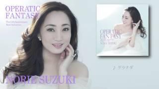 日本のトップオペラ歌手(ソプラノ)で紅白歌合戦の出場歌手(2002年)で...