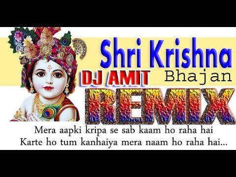 Mera Aapki Kripa Se Sab Kaam Ho Raha Hai Dj Amit Dj Amit Agra Flp Youtube