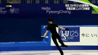 將FB的羽生粉絲專頁「羽生結弦Yuzuru Hanyu 選手を応援するページです」...