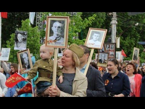 Бессмертный полк - шествие 9 мая 2019 года в Воронеже