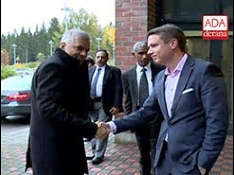 PM Ranil Wickremesinghe meets Finnish PM Juha Sipila in Helsinki (English)