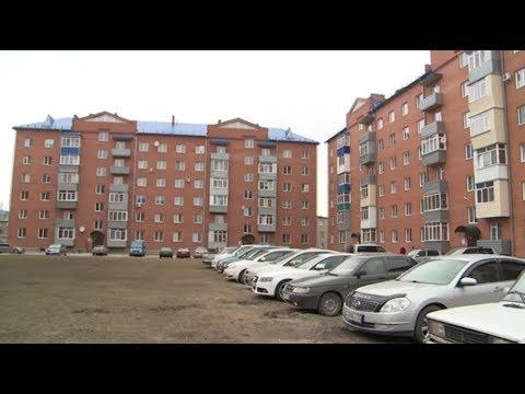 Бийск деньги под залог недвижимости автосалон на автозаводской москва сайт