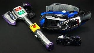 仮面ライダー ドライブ DXシンゴウアックス & シグナルチェイサー Kamen Rider Drive DX singouaxe & Signal Chaser thumbnail