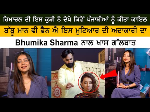 Download Bhumika Sharma Special Interview - Babbu Maan - Punjabi Movies 2021