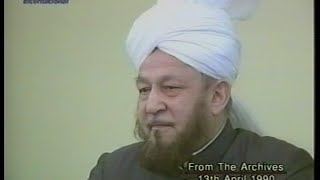 Urdu Khutba Juma on April 13, 1990 by Hazrat Mirza Tahir Ahmad
