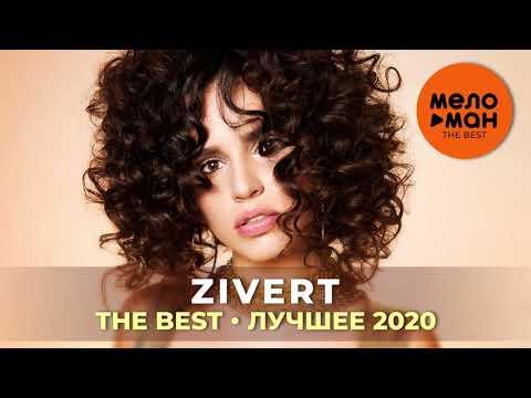 Zivert - The Best - Лучшее 2020