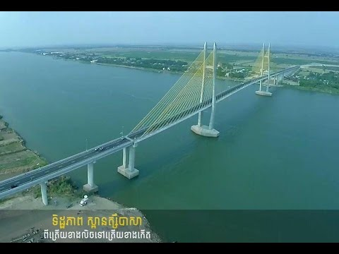 Image result for Neak Loeung Bridge