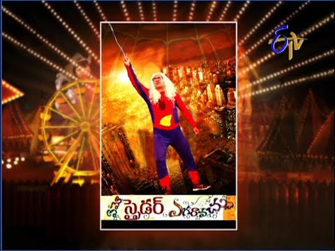 Jabardasth - 30th  January 2014  - జబర్దస్త్ - Full Episode