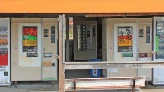 店舗情報 http://jihanki.michikusa.jp/chugoku/oasis/ 2012 春 西日本...