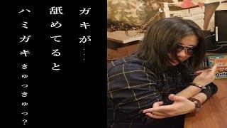 【Apex Legend】カリスマブラザーズ解散かよ【PC】