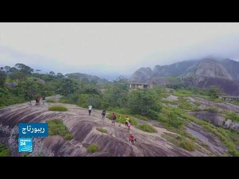 نيجيريا.. الترويج للسياحة عبر صور ينشرها السياح على مواقع التواصل الاجتماعي  - نشر قبل 8 ساعة