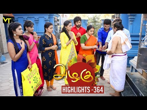 Azhagu Tamil Serial Episode 364 Highlights on Vision Time Tamil.   Azhagu is the story of a soft & kind-hearted woman's bonding with her husband & children. Do watch out for this beautiful family entertainer starring Revathy as Azhagu, Sruthi raj as Sudha, Thalaivasal Vijay, Mithra Kurian, Lokesh Baskaran & several others.  Stay tuned for more at: http://bit.ly/SubscribeVT  You can also find our shows at: http://bit.ly/YuppTVVisionTime  Cast: Revathy as Azhagu, Sruthi raj as Sudha, Thalaivasal Vijay, Mithra Kurian, Lokesh Baskaran & several others  For more updates,  Subscribe us on:  https://www.youtube.com/user/VisionTimeTamizh Like Us on:  https://www.facebook.com/visiontimeindia