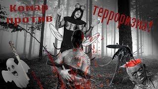 обзор фильма Комар - оборотень охотник на нацистов