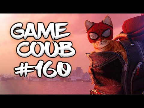 🔥 Game Coub #160   Лучшие игровые кубы недели