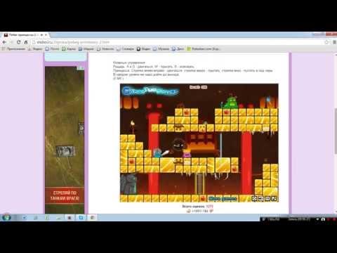 Игра Побег из конюшни онлайн Charger Escape играть