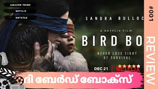 Birdbox  - best movie in Netflix Web movie Malayalam review with two 2 Official Trailers