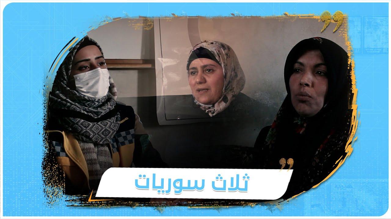 في اليوم العالمي للمرأة.. المرأة السورية أيقونة حية تضجّ بالتفاني والعطاء  - نشر قبل 4 ساعة