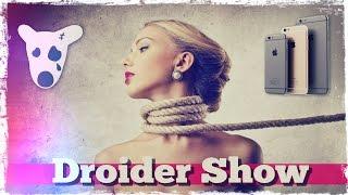 Droider Show #225. iPhone 5 se и Блокировка Вконтакте
