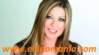 Antzela Dimitriou Ft Mentoras - Apovivazomai (new song 2011)