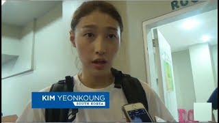 Kim Yeon-koung praises Philippine National Women's Team | AVC 2017
