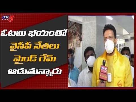 Kurnool TDP Incharge TG Bharath Face to Face Over Corporation Elections | TV5 News teluguvoice