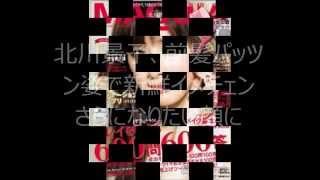 版権元→http://news.ameba.jp/20150923-243/ 【モデルプレス】女優の北...