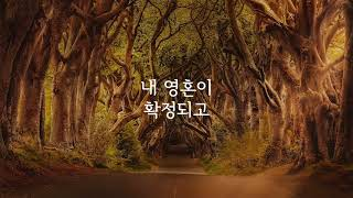 모든 상황속에서 by 캠프유니온