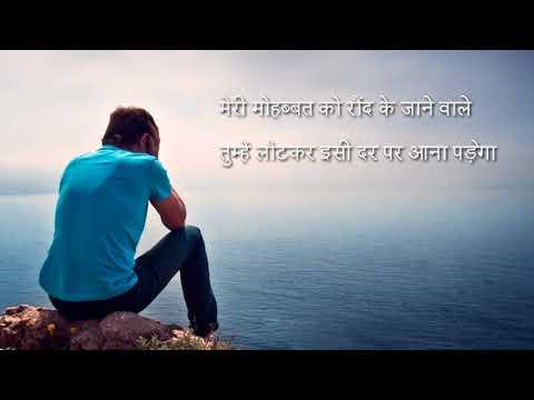 emotional WhatsApp status shayari sad Whatsapp Status video ll Real life