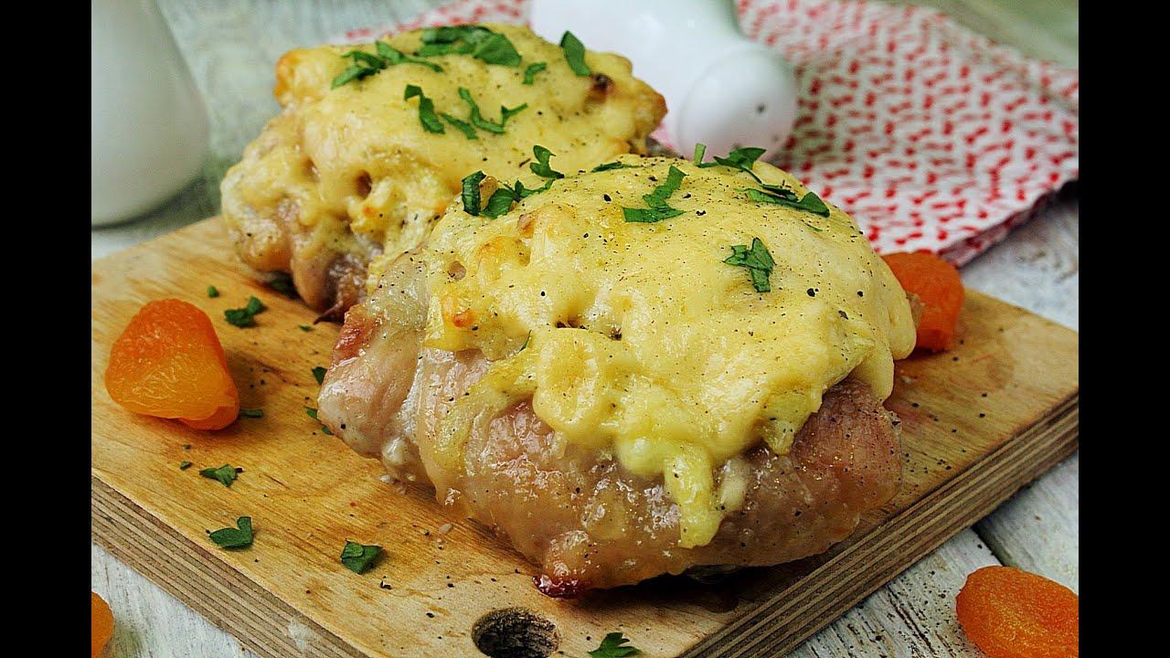 куриные стейки в духовке рецепты с фото