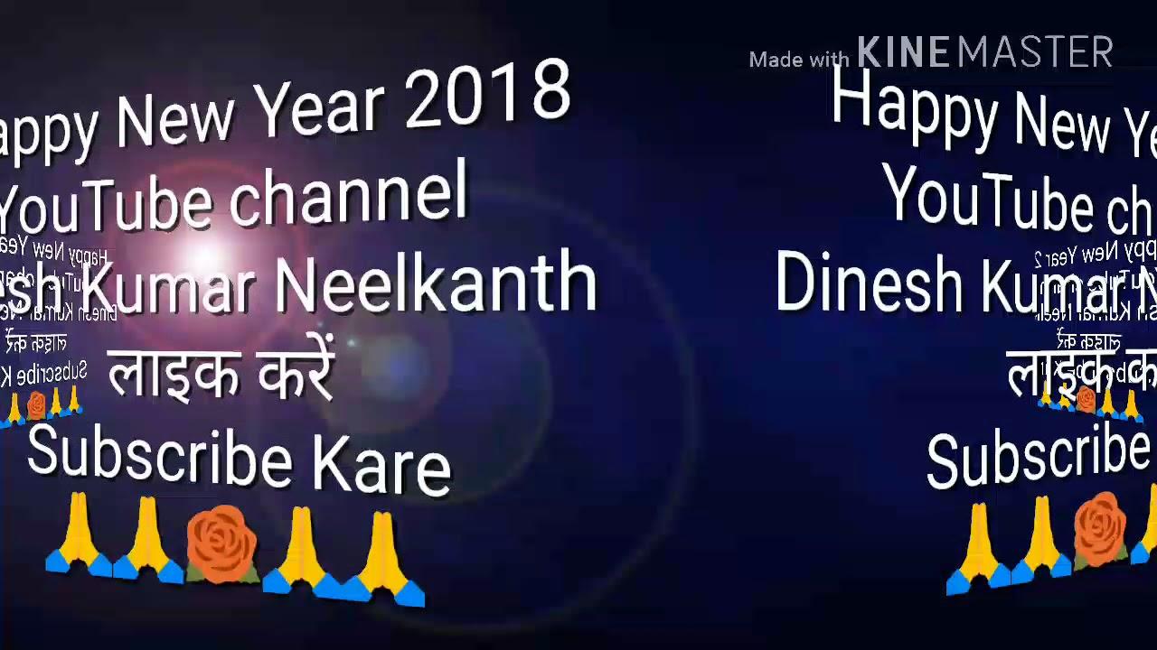 happy new year advance me 2018