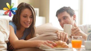 Первое утро с мужчиной: топ-5 ошибок женщины – Все буде добре.Выпуск 911 от 9.11.16(Почему мужчина может исчезнуть после первого совместно проведённого утра? Ученые выявили целых 5 ошибок..., 2016-11-09T16:00:04.000Z)