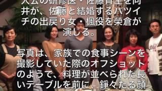 テレビ朝日系新ドラマ『遺産争族』のキャストが豪華すぎます! テレビ朝...