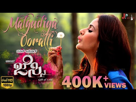 jessie-malgudiya-ooralli-official-full-hd-video-song-dhananjaya,parul,pavan-wadeyar,j-anoop-seelin
