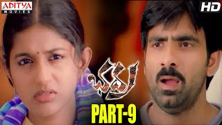 bhadra telugu movie part 914 ravi tejameera jasmi