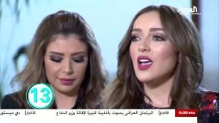 تفاعلكم : جميلة: المرأة المغربية أذكى النساء (25 سؤالا)
