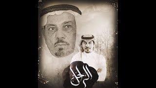 سيرة  الإعلامي الراحل بدر كريّم في برنامج الراحل مع محمد الخميسي