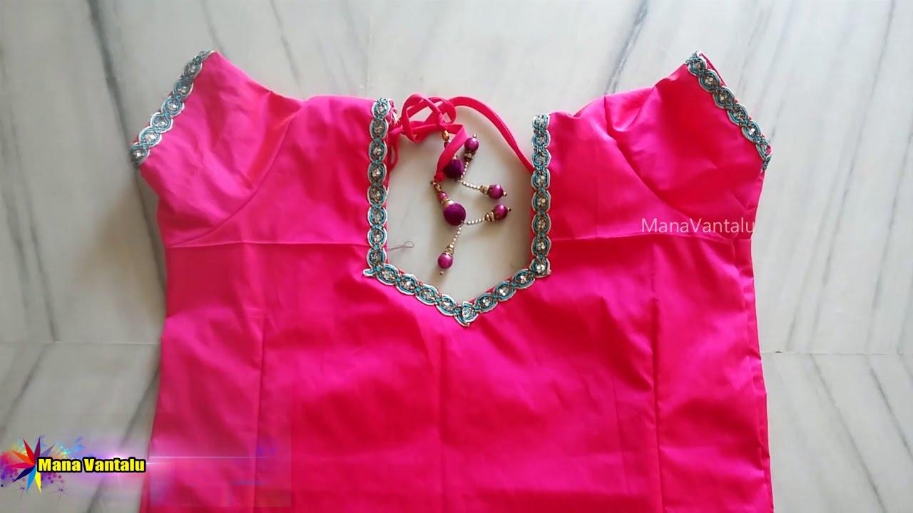 cb405bf858fe3 langa and jacket cutting   stitching for child By Mana Vantalu - YouTube