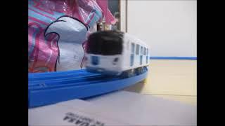 プラレール 札幌市営地下鉄東豊線9000形 走行動画