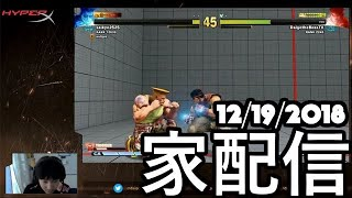 [Follow Daigo!] Stream: https://www.twitch.tv/daigothebeastv Twitte...