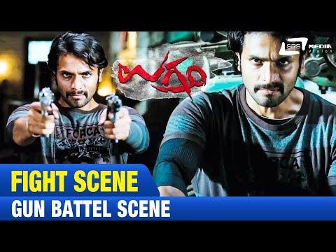 Ugramm - ಉಗ್ರಂ  Gun Battel Scene FEAT. Srimurali,Haripriya  New Latest Kannada Super Hit Film