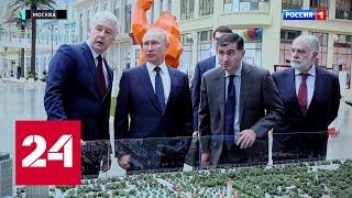"""Застрявшая в аттракционе! Кто спасал и причём здесь Путин?  """"Москва. Кремль. Путин"""" от 01.03.2020"""