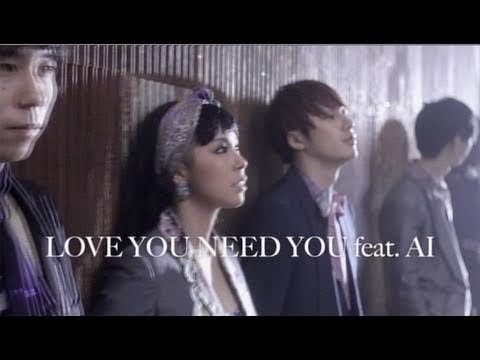 THE BAWDIES - LOVE YOU NEED YOU feat. AI